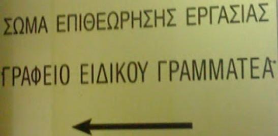 epitheorisi-ergasias-612x300