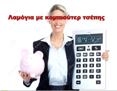 accountant-business-woman-18434509