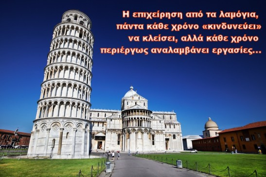Tower-of-Pisa_lamogia